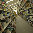 Library Aisle — Stock Photo #31707429