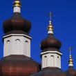 Spires Of Ukrainian Church — Stock Photo #31711219
