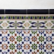 Spanish Ceramic Tiles — Stock Photo