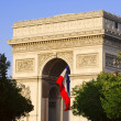 Stock Photo: Arch De Triumph On Champs Elysees