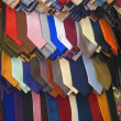 Stock Photo: Multi-Coloured Neck Ties On Display