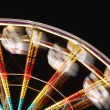 Stock Photo: Amusement Park Ride Blurred