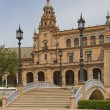 Stock Photo: PlazDe España, Seville, Spain