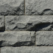 Stone Wall — Stock Photo #31714539