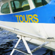 Stock Photo: Tour Airplane