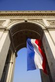 Arch De Triumph On The Champs Elysees — Stockfoto