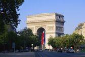 Arch De Triumph On The Champs Elysees — Stock Photo