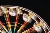 Amusement Park Ride Blurred — Stock Photo