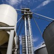 Stock Photo: Granary Storage Tower