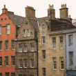 Stock Photo: Streets Of Edinburgh