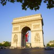 Arc De Triomphe On The Champs-Élysées — Stock Photo