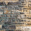 Brick Wall — Stock Photo #31754483