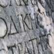 Greece, Olympia, Ancient Writing On Stone — Stock Photo