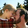 Stock Photo: Father And Daughter