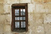 Window With Wooden Frame — Stock Photo
