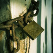 Lock And Chain — Stock Photo