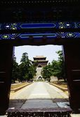 Tomb Of Qin Shihuang — Stock Photo