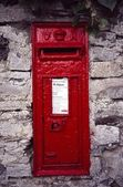 Queen Victoria Post Box, Dore, Sheffield, England — Stock Photo