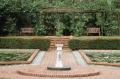 Formal Garden, Singapore Botanic Gardens — Stock Photo
