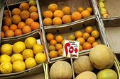 Fruits In A Market — Stock Photo