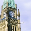 Peace Tower, The Centre Block, Parliament Hill, Ottawa, Canada — Stock Photo