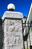 24 Sussex Drive Gate Post, Home Of The Canadian Prime Minister, Ottawa, Canada — Stock Photo