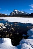 Mount Rundle, Banff National Park, Alberta, Canada — Stock Photo