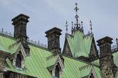 Este bloque canadiense del edificio del parlamento, ottawa, ontario, canadá — Foto de Stock
