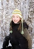 Portrait Of Girl In Winter Clothing — Stock Photo