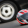 Race Car Helmet — Stock Photo