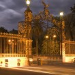 Stock Photo: Gates Of Parque SMartin - Mendoza, Argentina