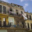Stock Photo: Old Building, Havana, Cuba