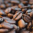 Stock Photo: Espresso Beans