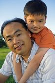 Father And Son At The Park Together — Stock Photo