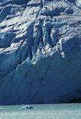 Glacier on Sunshine — Stock Photo