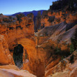 Stock Photo: Red Rock Canyon With Archway