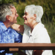 Stock Photo: Couple Share Moment