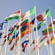 Group Of International Country Flags — Zdjęcie stockowe