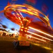 Сarousel At Amusement Park — Stock Photo #31944005