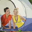 Two Girl Friends Sitting In A Tent In The Forest — Stock Photo