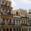 Stock Photo: Old HavanStreet, Havana, Cuba
