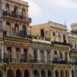 Old Havana Street, Havana, Cuba — Stock Photo