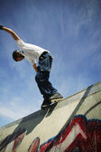 Skater Is On The Edge — Stock Photo