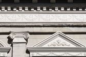 Detail Of Bank Exterior, Calgary, Alberta, Canada — Stock Photo
