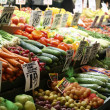 Vegetable Stand — Photo #31950485