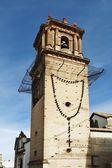 Catedral Basílica de Nuestra Señora del Valle — Stock Photo