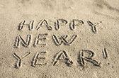 Happy new year! — Zdjęcie stockowe