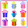 Set of colorful gift boxes — Stock Vector #31368119