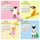 2015 calendar with funny sheep. Autumn. — ストックベクタ