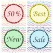 Collection of sale labels — Stock Vector #51256697